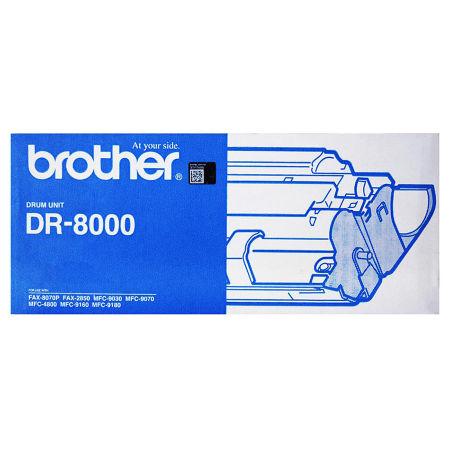 Brother DR-8000 Orjinal Drum Ünitesi