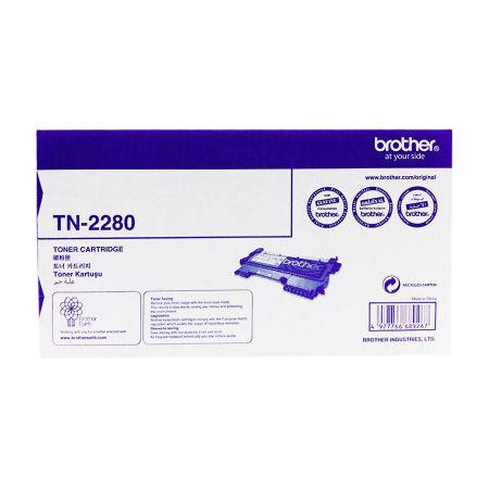 Brother TN-2280 Orjinal Toner Yüksek Kapasiteli