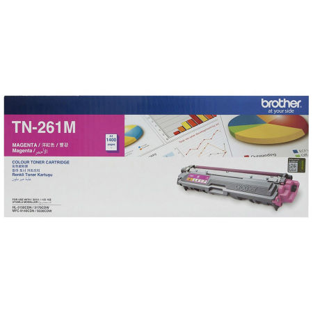 Brother TN-261 Kırmızı Orjinal Toner