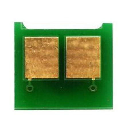 Canon CRG-039/0287C001 Toner Chip