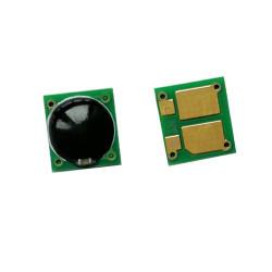 Canon - Canon CRG-047 Toner Chip