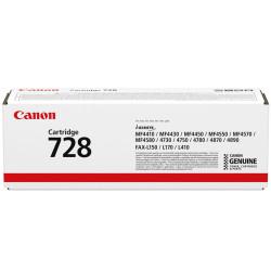 Canon - Canon CRG-728 Orjinal Toner