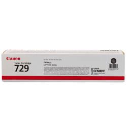 Canon - Canon CRG-729 Siyah Orjinal Toner