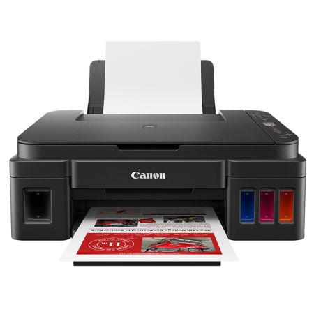 Canon Pixma G3411 Wi-Fi + Tarayıcı + Fotokopi Renkli Çok Fonksiyonlu Tanklı Yazıcı