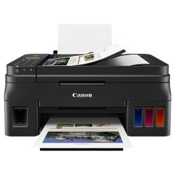 Canon - Canon Pixma G4411 Wi-Fi + Tarayıcı + Faks + Fotokopi Renkli Çok Fonksiyonlu Tanklı Yazıcı