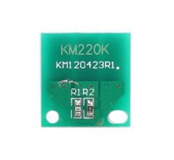 Develop DR-311 Renkli Fotokopi Drum Chip - Thumbnail