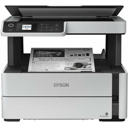 Epson - Epson EcoTank M2170 Çok Fonksiyonlu Tanklı Yazıcı