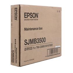Epson - Epson SJIC22-C33S020580 Orjinal Bakım Kiti