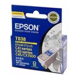 Epson - Epson T038-C13T03814A20 Siyah Orjinal Kartuş