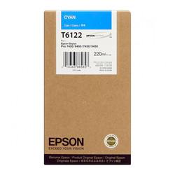 Epson - Epson T6122-C13T612200 Mavi Orjinal Kartuş