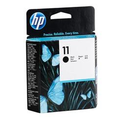 HP - Hp 11-C4810A Orjinal Siyah Baskı Kafası