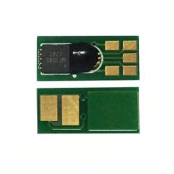 HP - Hp 203A-CF541A Mavi Toner Chip