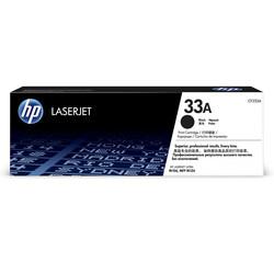 HP - Hp 33A-CF233A Orjinal Toner