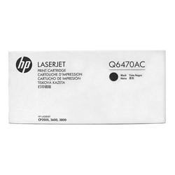 HP - Hp 501A-Q6470AC Siyah Orjinal Toner
