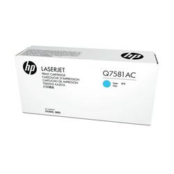 HP - Hp 503A-Q7581AC Mavi Orjinal Toner
