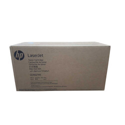 HP - Hp 507A-CE402YH Sarı Orjinal Toner Yüksek Kapasiteli
