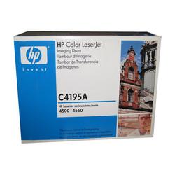 HP - Hp 640A-C4195A Orjinal Drum Ünitesi