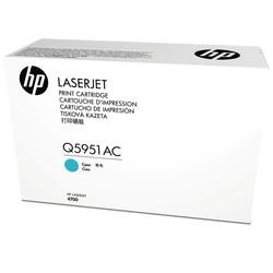 HP - Hp 643A-Q5951AC Mavi Orjinal Toner