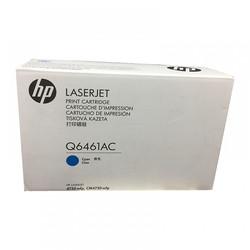 HP - Hp 644A-Q6461AC Mavi Orjinal Toner