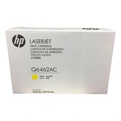 HP - Hp 644A-Q6462AC Sarı Orjinal Toner