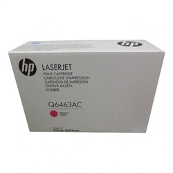 HP - Hp 644A-Q6463AC Kırmızı Orjinal Toner