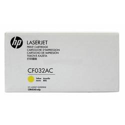 HP - Hp 646A-CF032AC Sarı Orjinal Toner