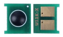 Hp - Hp 646X-CE264X Siyah Toner Chip