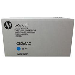 HP - Hp 648A-CE261AC Mavi Orjinal Toner