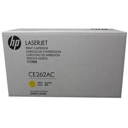 HP - Hp 648A-CE262AC Sarı Orjinal Toner