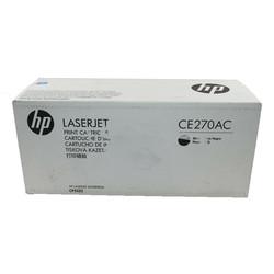 HP - Hp 650A-CE270AC Siyah Orjinal Toner