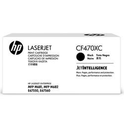 HP - Hp 657X-CF470XC Siyah Orjinal Toner Yüksek Kapasiteli
