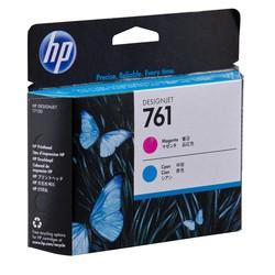 HP - Hp 761-CH646A Orjinal Kırmızı Ve Mavi Baskı Kafası