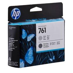 HP - Hp 761-CH647A Orjinal Gri Ve Koyu Gri Baskı Kafası