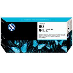 HP - Hp 80-C4820A Orjinal Siyah Baskı Kafası ve Kafa Temizleyici