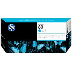 HP - Hp 80-C4821A Orjinal Mavi Baskı Kafası ve Kafa Temizleyici