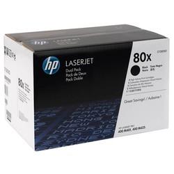 HP - Hp 80X-CF280XD Orjinal Toner Yüksek Kapasite İkili Paket
