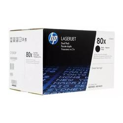 HP - Hp 80X-CF280XF Orjinal Toner Yüksek Kapasiteli İkili Paket