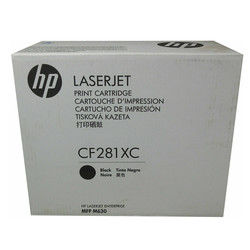 HP - Hp 81X-CF281XC Orjinal Toner Yüksek Kapasiteli