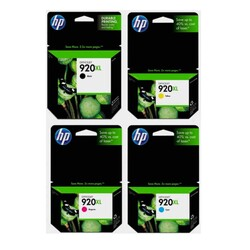 HP - HP 920XL-CD972A-CD973A-CD974A-CD975A Orijinal 4'Lü Kartuş Seti