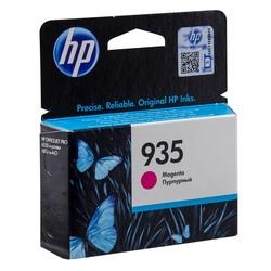 HP - Hp 935-C2P21AE Kırmızı Orjinal Kartuş