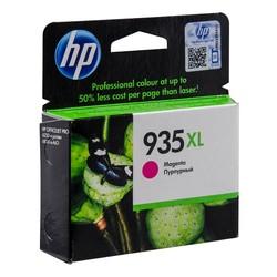 HP - Hp 935XL-C2P25AE Kırmızı Orjinal Kartuş Yüksek Kapasiteli