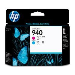 HP - Hp 940-C4901A Orjinal Kırmızı Ve Mavi Baskı Kafası