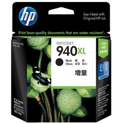 HP - Hp 940XL-C4906A Siyah Orjinal Kartuş