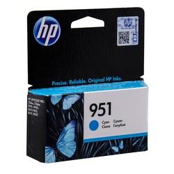 HP - Hp 951-CN050AE Mavi Orjinal Kartuş
