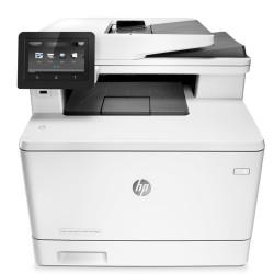 HP - Hp Color LaserJet Pro MFP M477FDW CF379A Faks Fot. Tar. Eth. Wifi Çok Fonksiyonlu Lazer Yazıcı