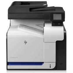 HP - HP CZ272A Color LaserJet Pro 500 M570DNFW Renkli Çok Fonksiyonlu Lazer Yazıcı
