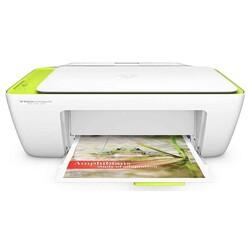 HP - Hp DeskJet 2320 Çok Fonksiyonlu Renkli İnkjet Yazıcı