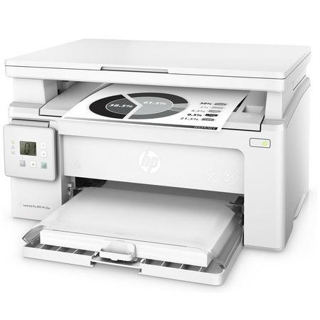 Hp G3Q57A LaserJet Pro MFP M130A Fotokopi Yazıcı Tarayıcı Çok Fonksiyonlu Lazer Yazıcı