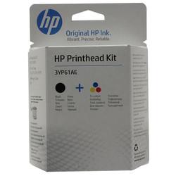 HP - Hp GT51-GT52-3YP61AE Siyah ve Renkli Orjinal Baskı Kafası