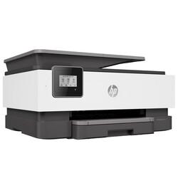 HP - Hp OfficeJet 8013 1KR70B Çok Fonksiyonlu Mürekkepli Yazıcı